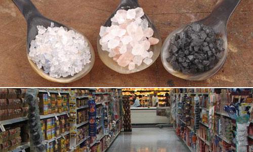 Beneficios de la sal yodada